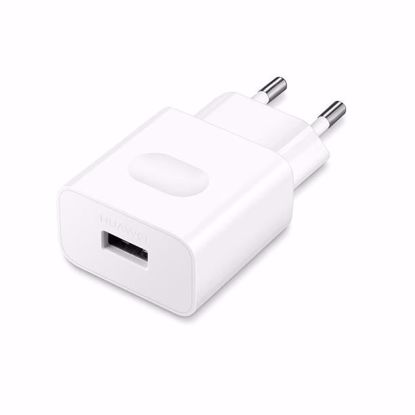 Picture of Huawei Huawei AP81 5A EU Super Charge Adapter in White