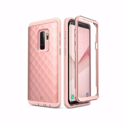 Picture of Clayco Clayco Hera Case (No Screen Protector) for Samsung Galaxy S9 in Rose Gold